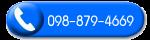 homelink tel number